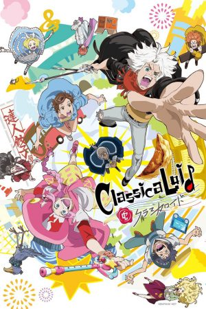 ClassicaLoid 2nd Season - Fall 2017 & Winter 2018