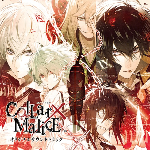 Collar-X-Malice-Wallpaper Collar X Malice Otome Game to Get Anime & Stage Play!