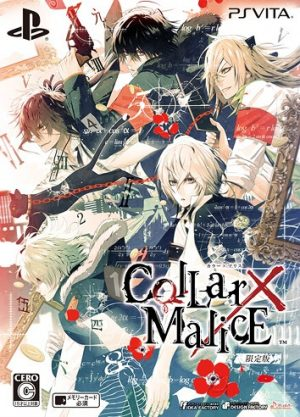 Collar-X-Malice-game-300x417 6 Games Like Collar X Malice [Recommendations]