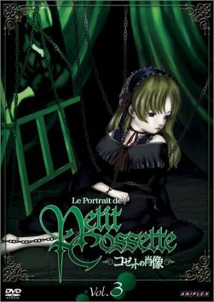 Cossette-no-Shouzou-wallpaper-700x494 Top 10 Lolita Anime [Best Recommendations]