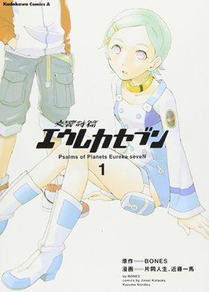 Saishuu-Heiki-Kanojo-manga-2-700x496 Топ-10 самых трагических / печальных манга-концов [Лучшие рекомендации]