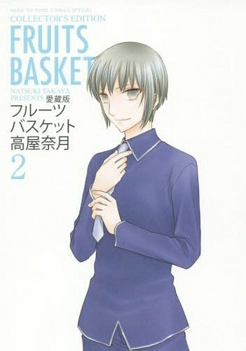 Fruits-Basket-manga-351x500 ¡Fruits Basket vuelve al anime, al completo!