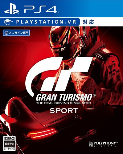 Gran-Turismo-SPORT-PS4-399x500 Weekly Game Ranking Chart [10/19/2017]