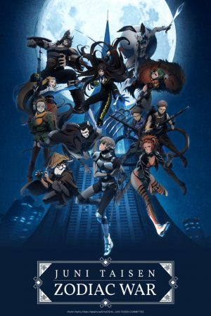 Juni-Taisen-Zodiac-War-CR-225x350 [Death Game Fall 2017] Like Rainbow: Nisha Rokubou no Shichinin? Watch This!