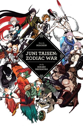 JuniTaisencapture-331x500 VIZ Media Releases Celebrated Japanese Light Novel JUNI TAISEN: ZODIAC WAR