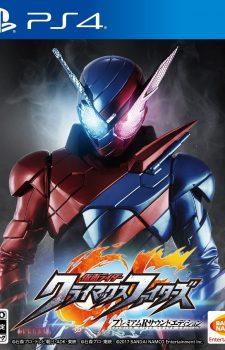 Ookami-Zekkei-Ban-399x500 Ranking semanal de videojuegos (14 septiembre 2017)