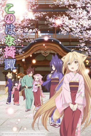 Kujira-no-Kora-wa-Sajou-ni-Utau-Children-Of-The-Whales-Anime Fantasy & Supernatural Anime For Fall 2017 Promises a Lineup of Dystopia, Supernatural Powers, Romance, and Otherworldly Beings!