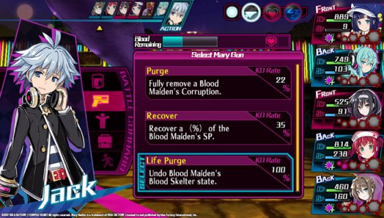 Mary-Box-Art-Mary-Skelter-Nightmares-Capture-300x384 Mary Skelter: Nightmares - PlayStation Vita Review