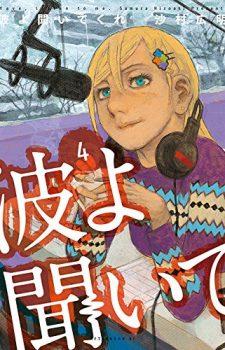 Inuyashiki-10-353x500 Ranking semanal de Manga (22 septiembre 2017)