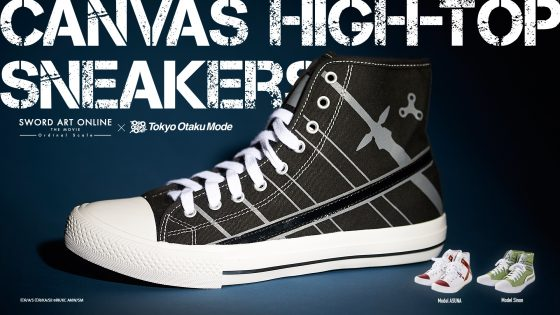 SAO_SNEAKERS_A1-560x315 Be a Step Above All of Your Friends with the New Sword Art Online High-tops from TOM!