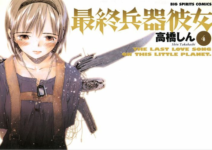 Saishuu-Heiki-Kanojo-manga-2-700x496 Top 10 Most Tragic/Saddest Manga Endings [Best Recommendations]