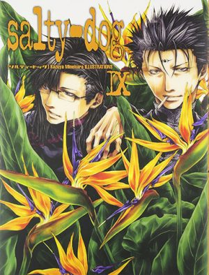 [Fujoshi Friday] Top 5 Shippable Couples in Saiyuki Reload