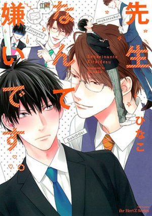 Hitorijime-My-Hero-manga-300x429 6 Manga Like Hitorijime My Hero [Recommendations]