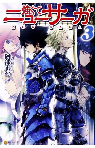 Campione-novel-Wallpaper-300x467 Top 10 Shounen Light Novels [Best Recommendations]