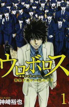 Masamune-kun-no-Revenge-1-349x500 Weekly Manga Ranking Chart [10/06/2017]