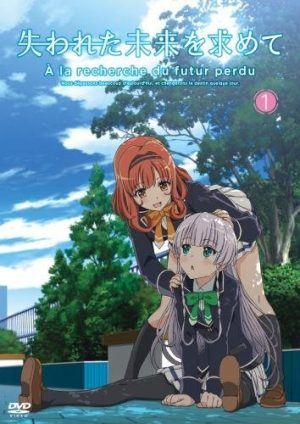 Ushinawareta-Mirai-wo-Motomete-dvd-300x424 6 Anime Like Ushinawareta Mirai wo Motomete  (In Search of The Lost Future) [Recommendations]