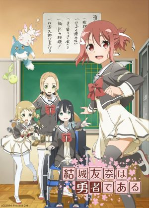Yuki-Yuna-wa-Yusha-de-Aru-Yusha-no-Sho-Wallpaper-500x500 Yuuki Yuuna wa Yuusha de Aru: Yuusha no Shou (Yuki Yuna is a Hero: The Hero Chapter) Review – An Enchanting Magical Legacy That's Only Just Begun!