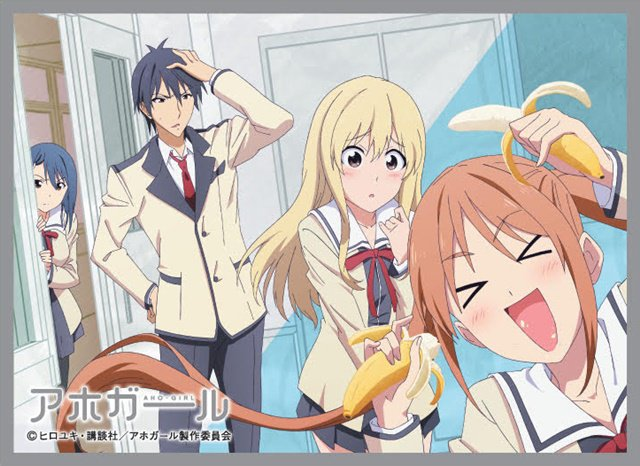 ahogirl-wallpaper Top 10 Stupidly Hilarious Aho Girl Characters