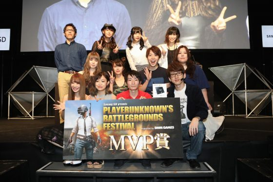 ogp-e-560x294 [TGS 2017] Tokyo Game Show 2017 Sees Record Numbers and Successful Weekend Turnout!