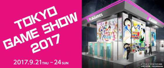 main_tgs-560x234 Stage Event Details and Schedule Released for the KLabGames Booth at TOKYO GAME SHOW 2017