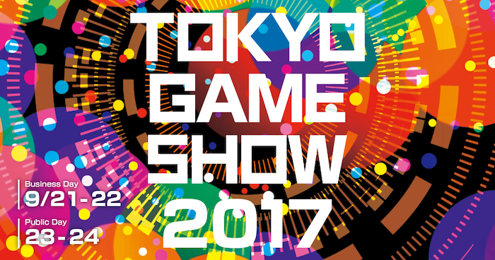 ogp-e-1-700x368 Tokyo Game Show 2017 - Business Day Field Report