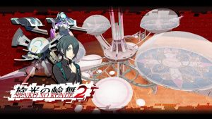 Battle in a Bullet Ballet in Senko no Ronde 2 – Out Today on Steam and PlayStation 4