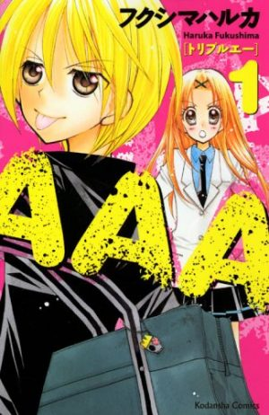 Special-A-manga-300x471 6 Manga Like Special A [Recommendations]