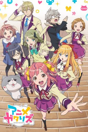 Anime-Gataris-300x450 6 Anime Like Anime-Gataris [Recommendations]