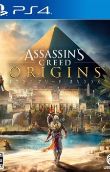 Assassins-Creed-Origins-PS4-500x500 Weekly Game Ranking Chart [10/26/2017]