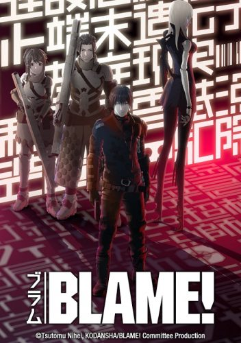 Blame-capture-logo-352x500 VIZ Media Acquires Celebrated Anime Film BLAME!