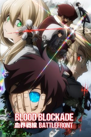 "Kekkai-Sensen-Blood-Blocakde-Battlefront-crunchyroll-6 Kekkai Sensen & Beyond (Blood Blockade Battlefront & Beyond) Review - ""Hello, Michella. These are my friends."""