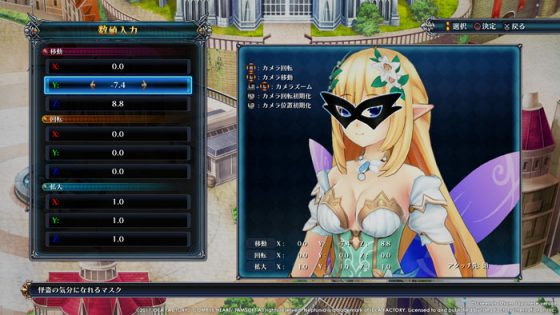 Cyberdimension_logo_1000px-Cyberdimension-Neptunia-4-Goddesses-Online-Capture-500x336 Cyberdimension Neptunia: 4 Goddesses Online - PS4 Review