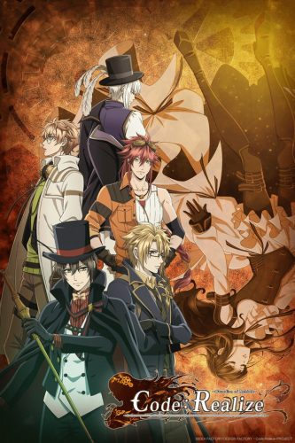 Code-Realize-Sousei-no-Himegimi-crunchyroll-333x500 Code: Realize: Sousei no Himegimi (Code: Realize ~Guardian of Rebirth~) Review - I want to feel your warmth.