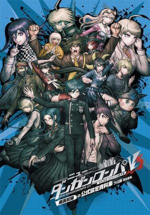 Danganronpa-3-The-End-of-Kibougamine-Gakuen-Mirai-hen-Wallpaper Top 10 Hopeful Danganronpa 3 Characters