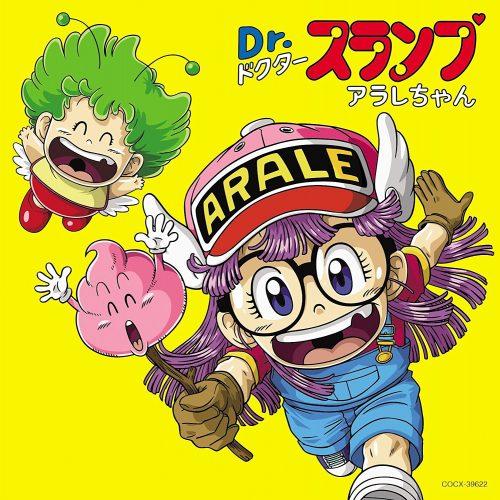 Cardcaptor-Sakura-Clear-Card-hen-crunchyroll-2 Los 10 niños más superpoderosos del anime