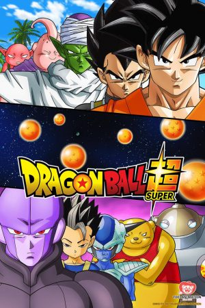 New Dragon Ball Movie Reveals Title, Teaser Visual