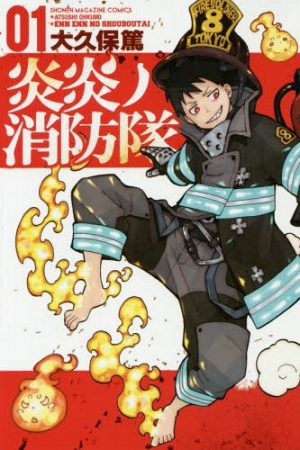 Top 10 Badass Enen no Shouboutai (Fire Force) Manga Characters