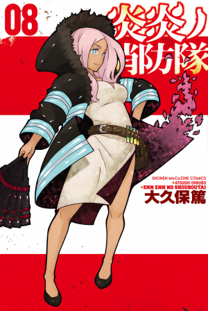 Enen-no-Shouboutai-manga-1-300x450 Top 10 Badass Enen no Shouboutai (Fire Force) Manga Characters