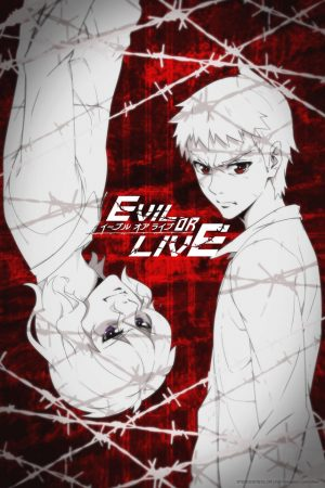 Evil-or-Live-Screenshot-Ep-01-03-300x125 Psychological Dark Anime Evil or Live Reveals Preview & Screenshots for Episode 2!