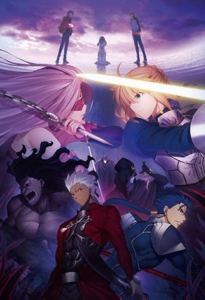 fatestaycapturelogo-560x358 [Update] Aniplex Announces Fate/stay night [Heaven's Feel] THE MOVIE I. presage flower U.S. Premiere in Los Angeles
