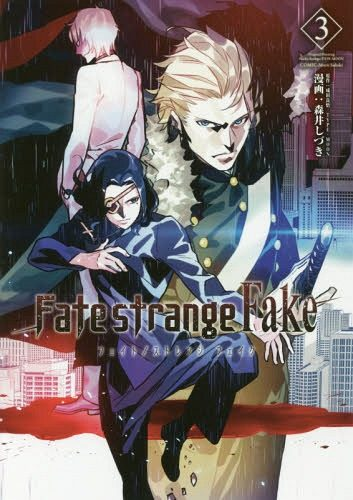 Fatestrange-Fake-3-Light-Novel-353x500 Weekly Light Novel Ranking Chart [10/17/2017]