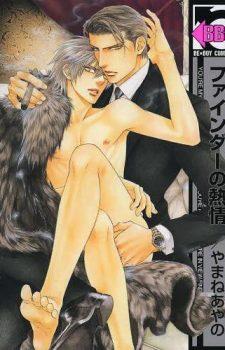 Koinegau-Ori-Zonte-manga-355x500 Weekly BL Manga Ranking Chart [10/28/2017]