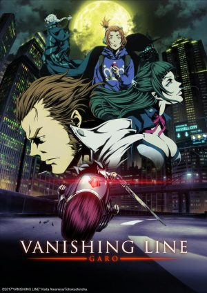 Garo: VANISHING LINE - Fall 2017 & Winter 2018