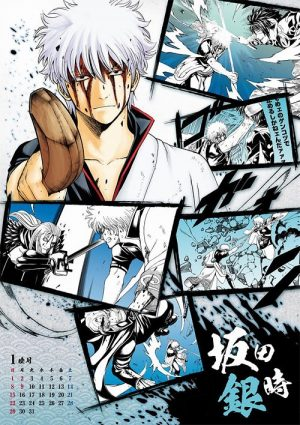 6 Manga Like Gintama [Recommendations]