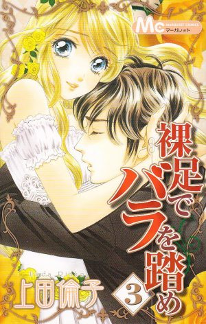 Hapi-Mari-Happy-Marriage-manga-300x473 6 Manga Like Hapi Mari: Happy Marriage!? [Recommendations]
