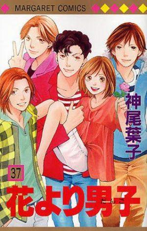 Hana-yori-Dango-manga-300x472 6 Mangas parecidos a Hana Yori Dango