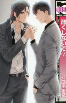 Kashikomarimashita-Destiny-Answer-First-Part-355x500 Weekly BL Manga Ranking Chart [10/21/2017]