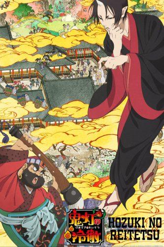 Hoozuki-no-Reitetsu-crunchyroll-333x500 Animes de Comedia y Romance de la primavera del 2018 - Chicas mágicas, psíquicos y demonios nos harán reír con sus romances cómicos