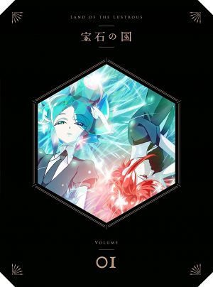 6 Animes parecidos a Houseki no Kuni