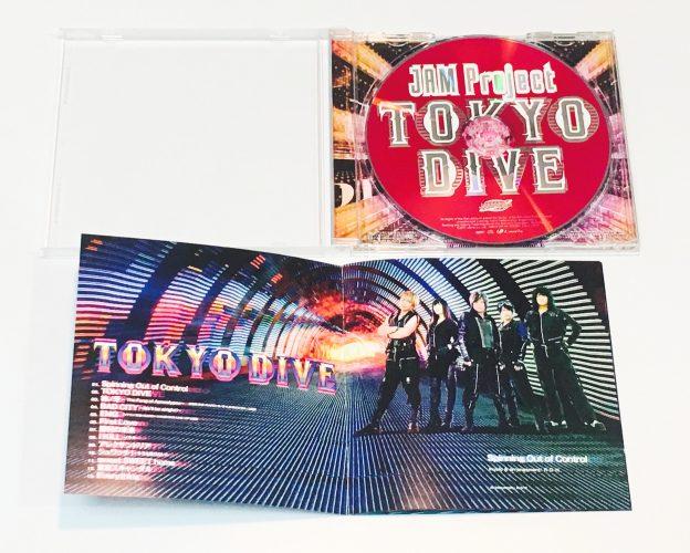 "JAM-Project-Tokyo-Dive-TOKYO_DIVE_ジャケ写-560x497 JAM Project's ""Tokyo Dive"" Album Review"